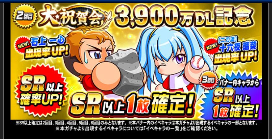 f:id:arimurasaji:20190126114650p:plain