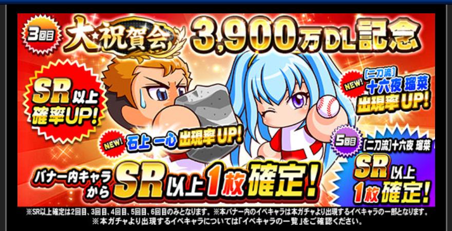 f:id:arimurasaji:20190126114702p:plain