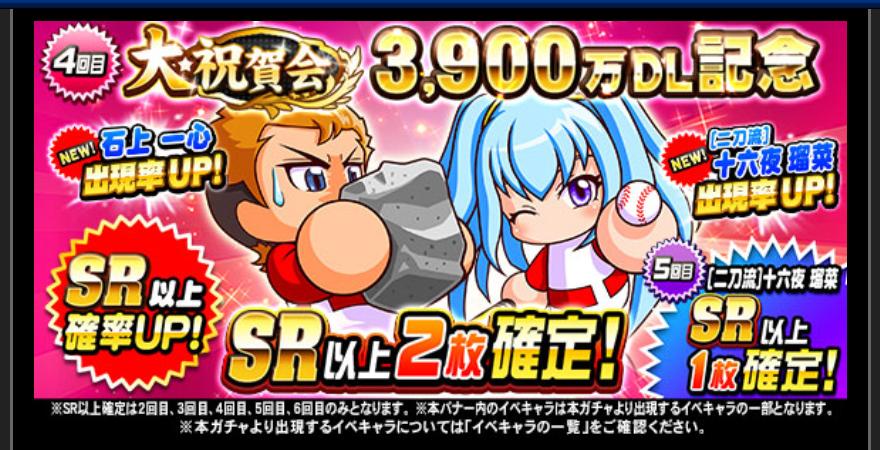 f:id:arimurasaji:20190126114713p:plain