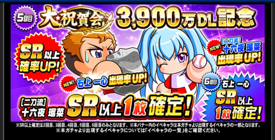 f:id:arimurasaji:20190126114725p:plain
