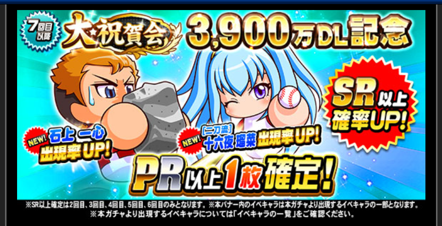 f:id:arimurasaji:20190126114752p:plain