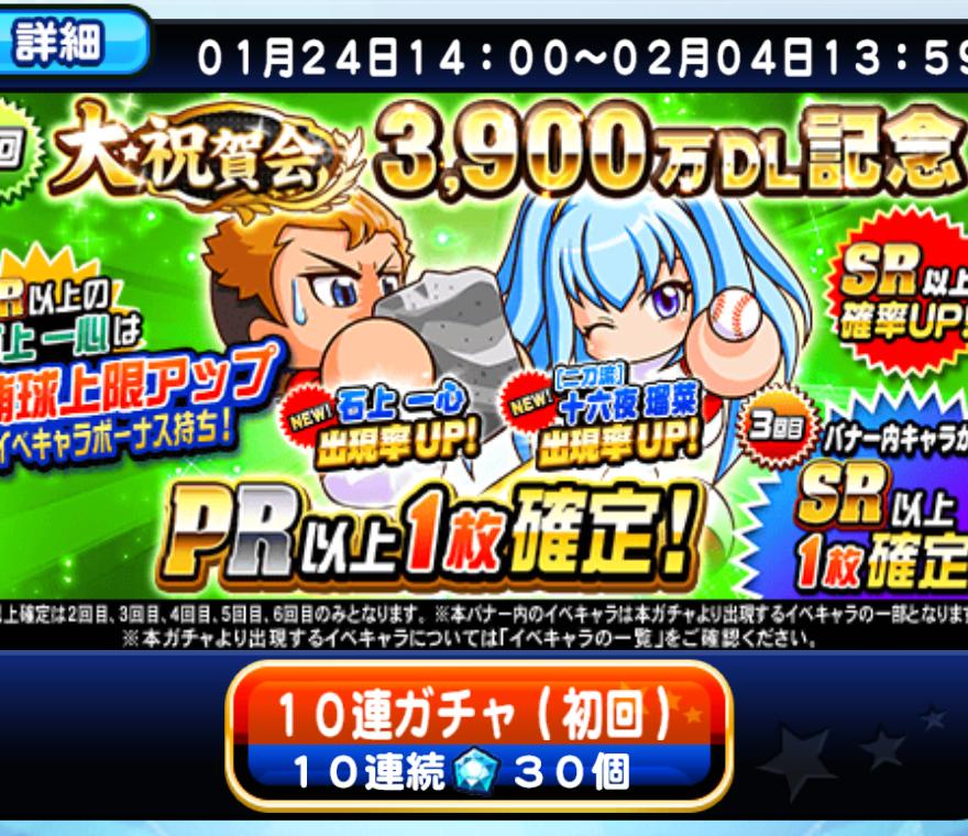 f:id:arimurasaji:20190126114836p:plain
