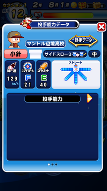 f:id:arimurasaji:20190126121742p:plain