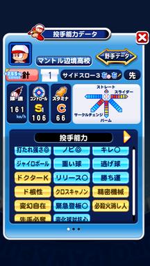 f:id:arimurasaji:20190126122044p:plain