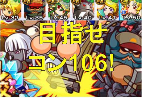 f:id:arimurasaji:20190126122616j:plain