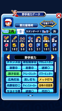 f:id:arimurasaji:20190128221509p:plain