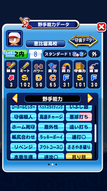 f:id:arimurasaji:20190128221514p:plain