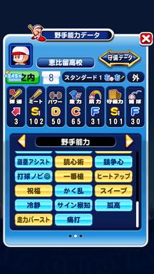 f:id:arimurasaji:20190128221523p:plain