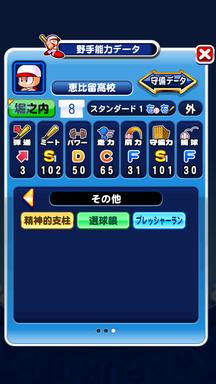 f:id:arimurasaji:20190128221533p:plain