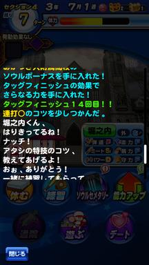 f:id:arimurasaji:20190128221609p:plain