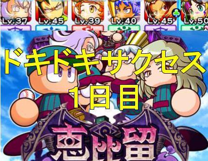 f:id:arimurasaji:20190129222722j:plain