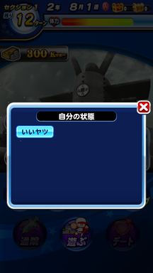f:id:arimurasaji:20190130201429p:plain