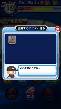f:id:arimurasaji:20190130201432p:plain