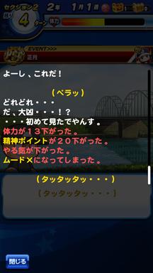 f:id:arimurasaji:20190130201512p:plain