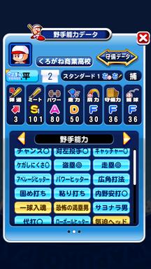 f:id:arimurasaji:20190130202125p:plain