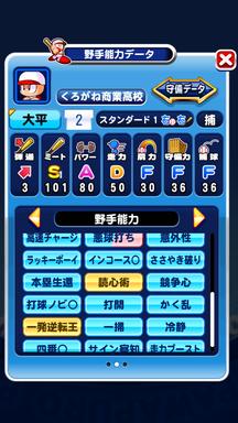 f:id:arimurasaji:20190130202130p:plain