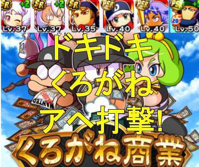f:id:arimurasaji:20190130202705j:plain