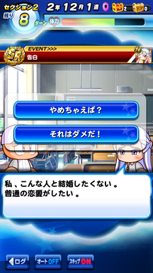 f:id:arimurasaji:20190131205644p:plain