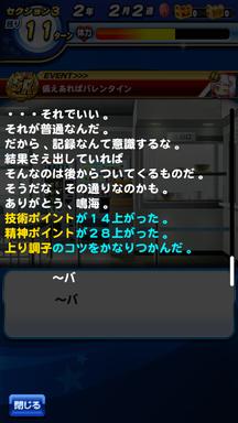f:id:arimurasaji:20190131205701p:plain