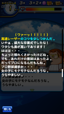 f:id:arimurasaji:20190131205806p:plain