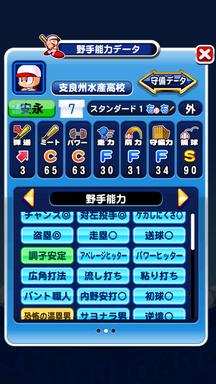 f:id:arimurasaji:20190131205820p:plain