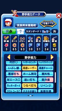 f:id:arimurasaji:20190131205825p:plain