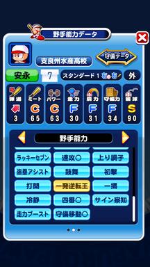 f:id:arimurasaji:20190131205828p:plain