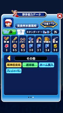 f:id:arimurasaji:20190131205832p:plain