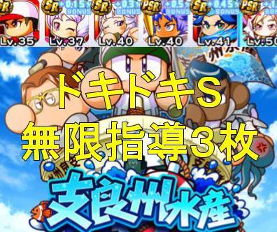 f:id:arimurasaji:20190131210711j:plain