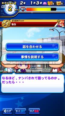 f:id:arimurasaji:20190201203644p:plain
