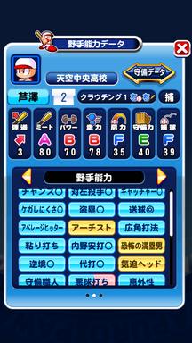 f:id:arimurasaji:20190201203754p:plain