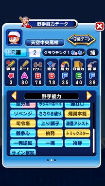 f:id:arimurasaji:20190201203757p:plain