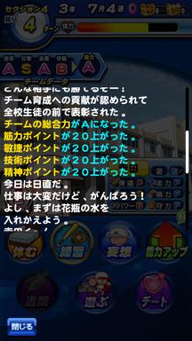 f:id:arimurasaji:20190203165213p:plain