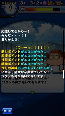 f:id:arimurasaji:20190203165222p:plain