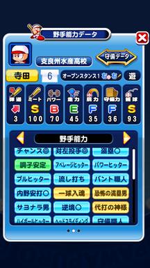 f:id:arimurasaji:20190203165328p:plain