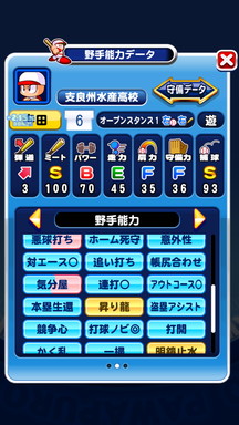 f:id:arimurasaji:20190203165332p:plain