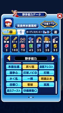 f:id:arimurasaji:20190203165336p:plain