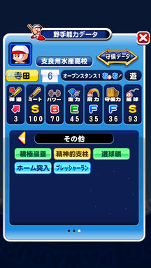 f:id:arimurasaji:20190203165339p:plain
