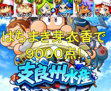 f:id:arimurasaji:20190203165856j:plain