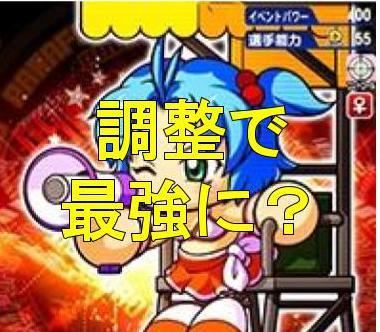 f:id:arimurasaji:20190205205203j:plain
