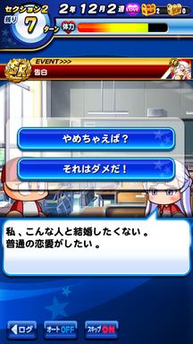 f:id:arimurasaji:20190210110433p:plain