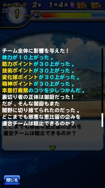 f:id:arimurasaji:20190210110449p:plain