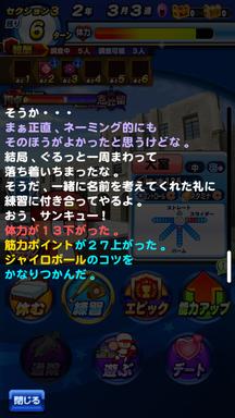 f:id:arimurasaji:20190210110459p:plain