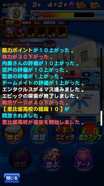 f:id:arimurasaji:20190210110508p:plain