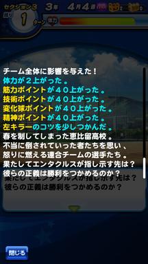 f:id:arimurasaji:20190210110524p:plain