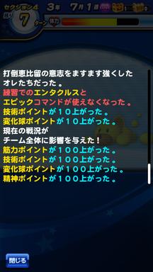 f:id:arimurasaji:20190210110546p:plain
