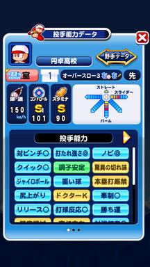 f:id:arimurasaji:20190210110638p:plain