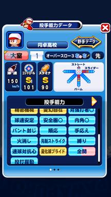 f:id:arimurasaji:20190210110641p:plain