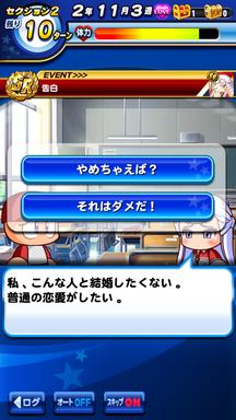 f:id:arimurasaji:20190211004935p:plain