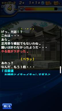 f:id:arimurasaji:20190211004947p:plain